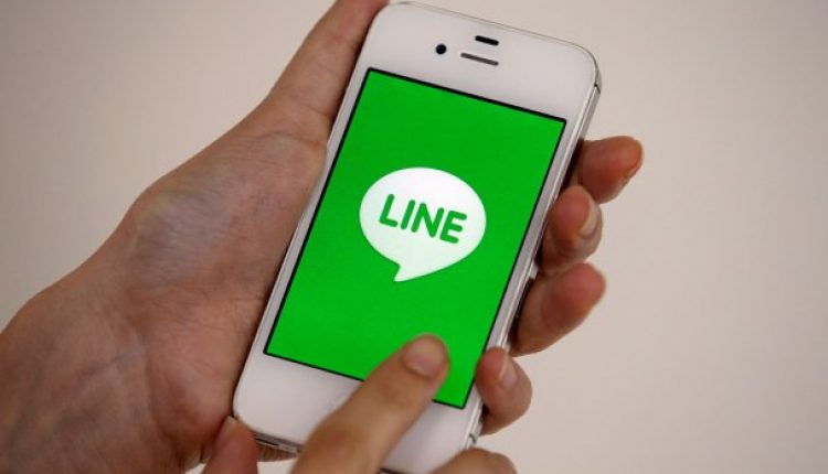 Messaging firm Line launches a dedicated crypto fund | Digital Asia