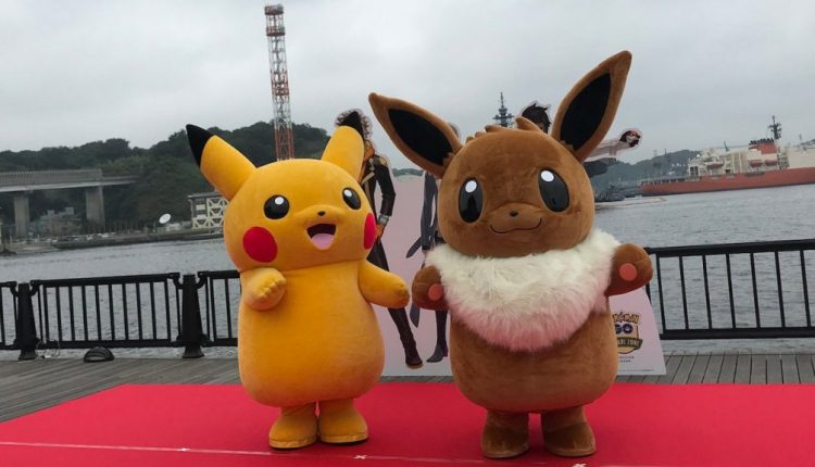 Pokemon Go Took Over a City in Japan for a Safari Zone | Gaming News