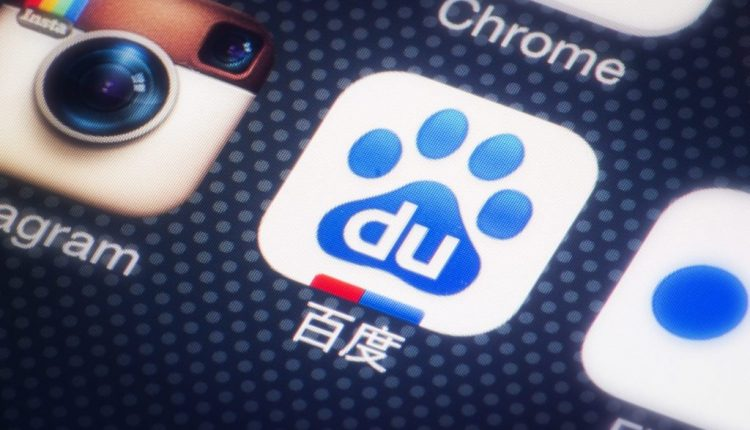 Search Giant Baidu to Censor Crypto Discussions on Its Online Forum | Crypto