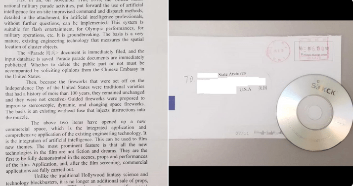 State Govts. Warned of Malware-Laden CD Sent Via Snail Mail from China | Cyber Security