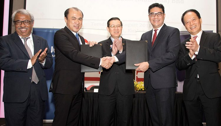 UOB Malaysia partners SJPP to extend government-guaranteed unsecured financing facilities to SMEs | Digital Asia