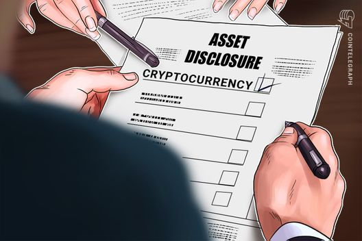 US: Chair of House Judiciary Committee Discloses Ownership of Cryptocurrency | Cryptocurrency 1