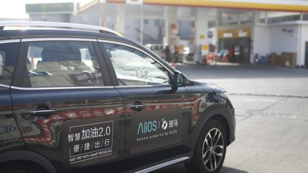 Alibaba-backed internet car startup Banma secures RMB 16 billion in first financing round | Digital Asia