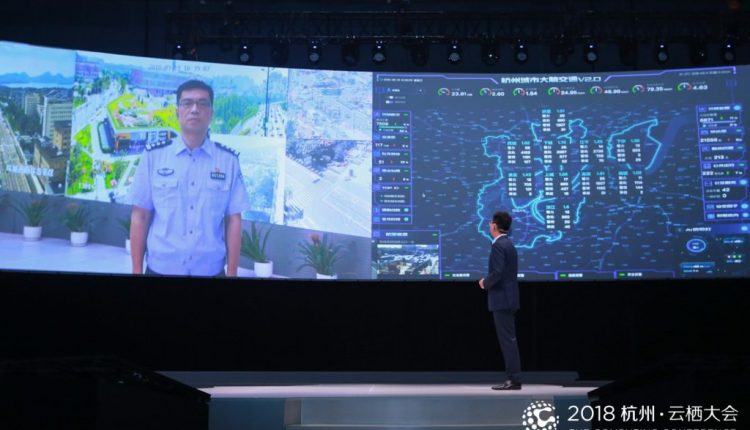 Alibaba Cloud launches City Brain 2.0 | Digital Asia