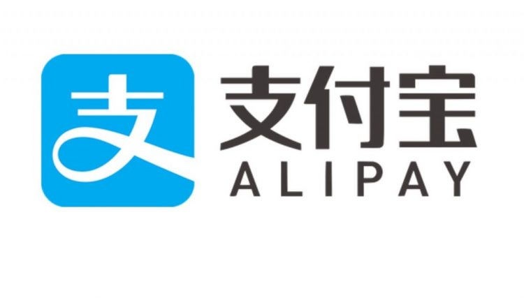 Alipay to issue electronic marriage licenses for people married in Jiangsu Province | Digital Asia