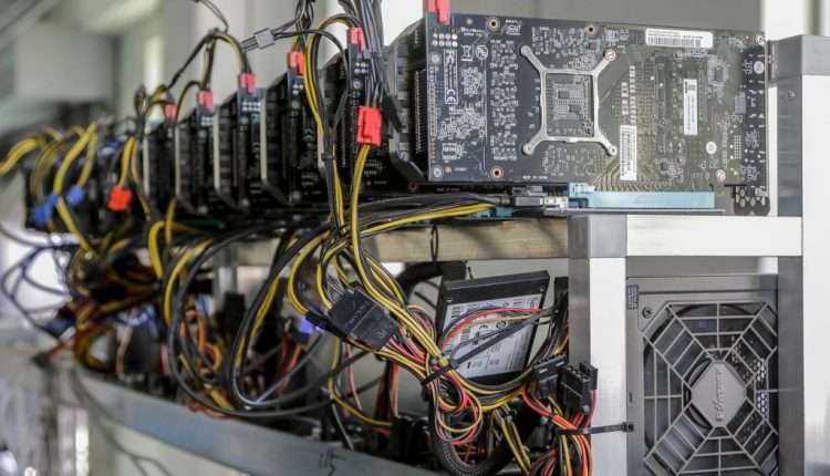 What is Bitcoin mining? | Computing