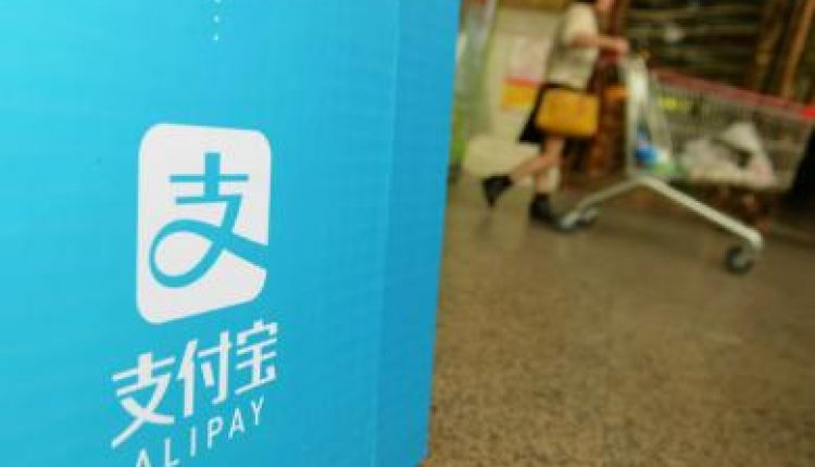 Alipay has gained 200 million active users in one year | Digital Asia