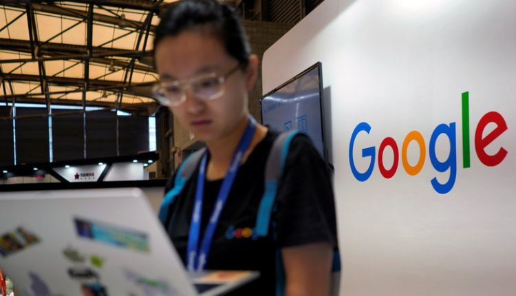 Google Said to Ask Employees to Delete Controversial China Search Engine Memo | Apps