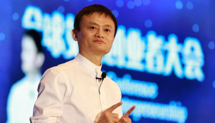 Jack Ma to step down from Alibaba to focus on philanthropy | Digital Asia