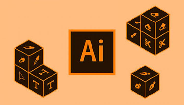 New Course: Adobe Illustrator for Beginners | How To