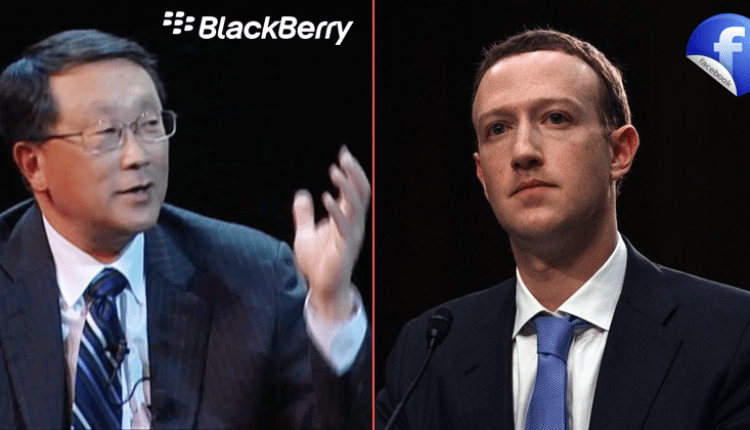 OMG! Facebook Sues BlackBerry | Viral Tech
