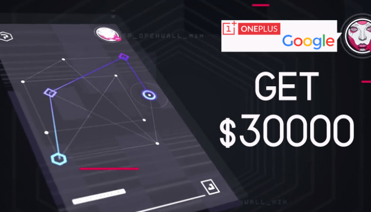 OnePlus & Google: Play This New Game To Win $30000 | Viral Tech