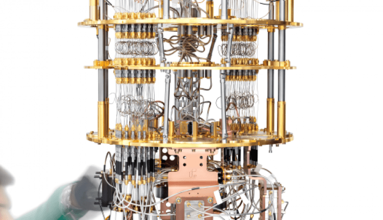 Rigetti announces its hybrid quantum computing platform  | Industry