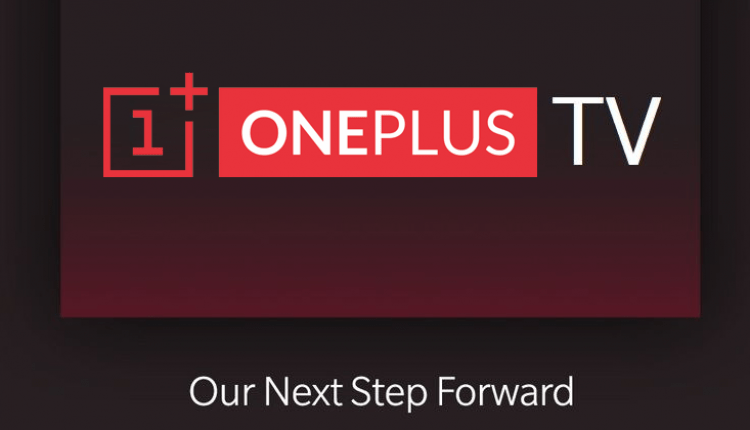 SURPRISE! OnePlus To Launch Its First Smart TV | Viral Tech