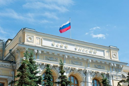 The Bank of Russia Says Its ICO Experiment Was a Success | Crypto