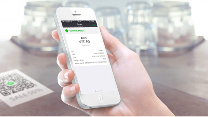 WeChat Pay embarks on first mall partnership in Singapore with Bugis Junction and Bugis+ | Digital Asia