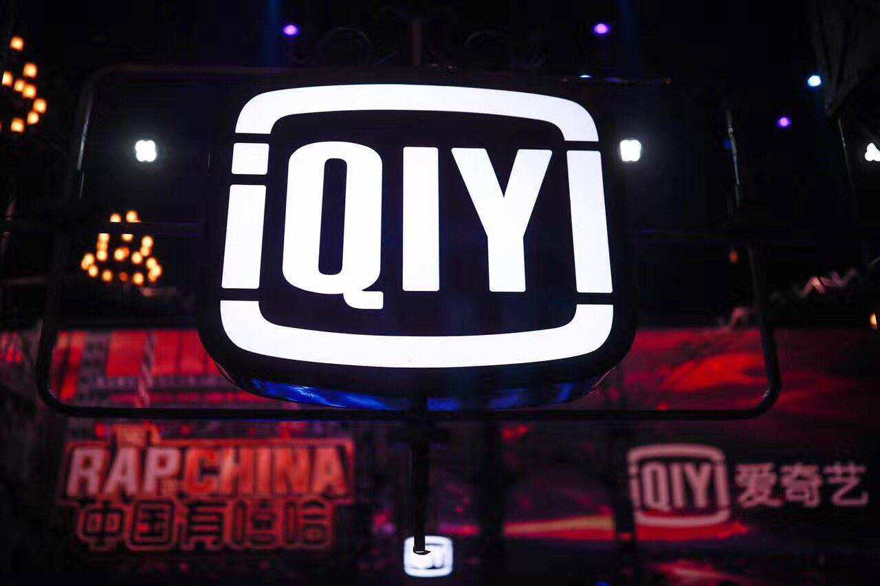 iQiyi launches short video app targeting the elderly | Digital Asia 1
