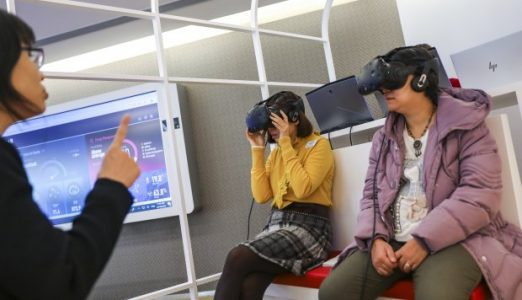 Construction firms building for the future with hi-tech
