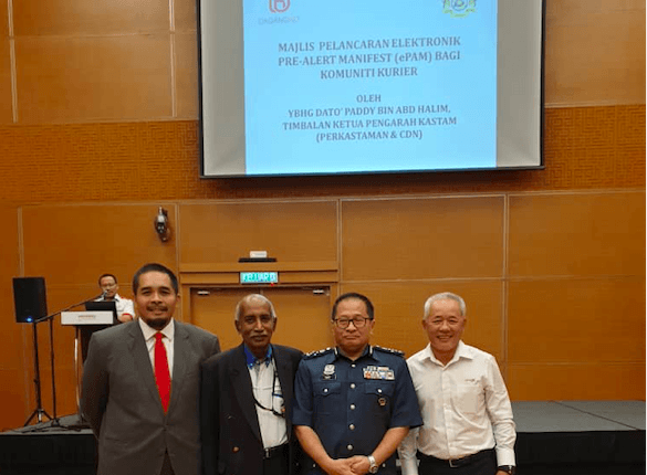 Dagang Net launches new eService for air cargo