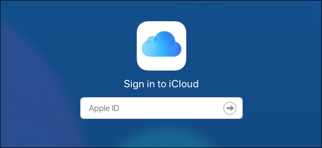 How to Recover Deleted Files from iCloud Drive 1