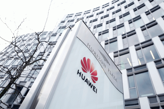 Huawei sacks worker arrested on spying prices