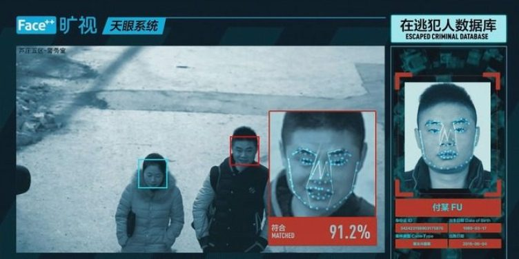 This Malaysian state is using facial recognition to catch criminals 1