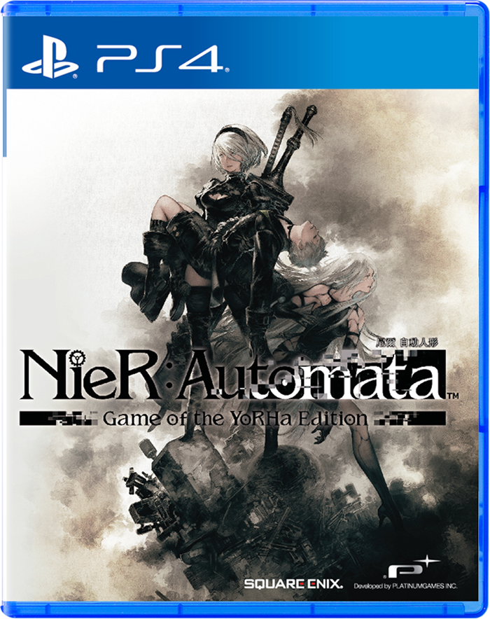 NieR:Automata Game of the YoRHa Edition release confirmed