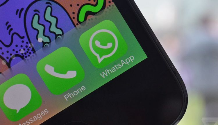 WhatsApp tests in-app reverse image searches tracking