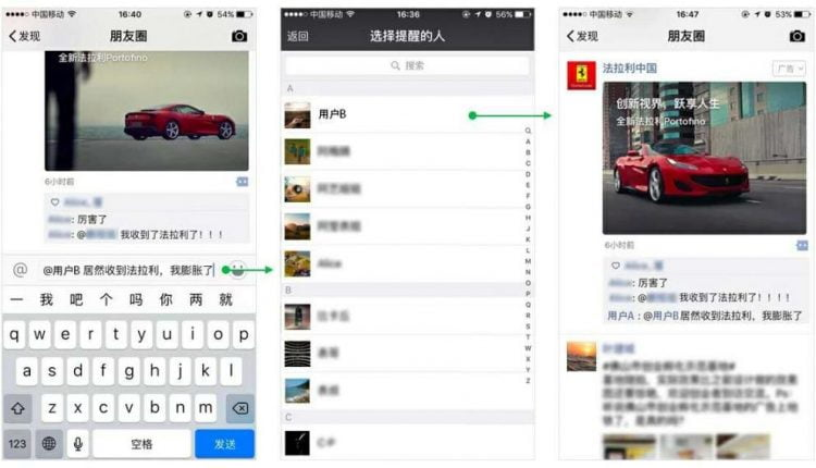 WeChat opens up tagging function for ads on social Moments section