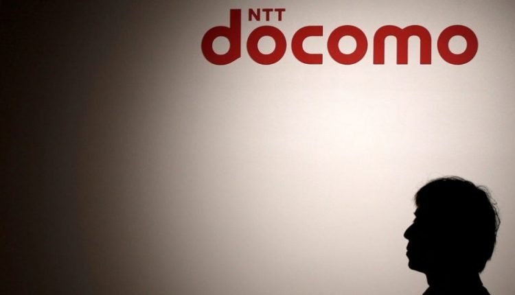 Magic Leap Raises $280 Million From NTT DoCoMo IndustryTimes