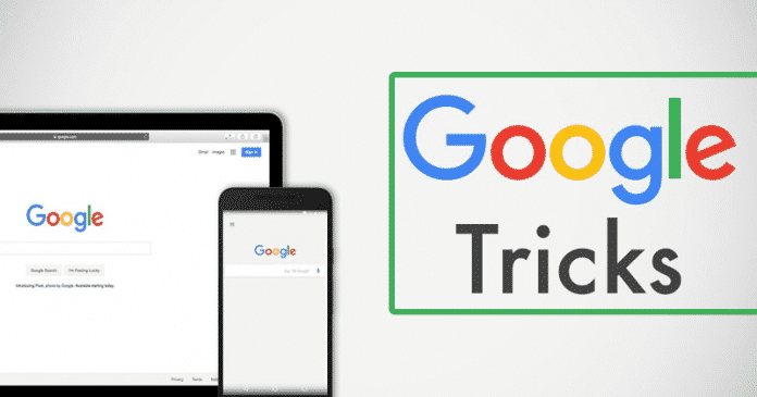10 Best Google Tricks 2019