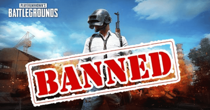 This Country Has Completely Banned PUBG