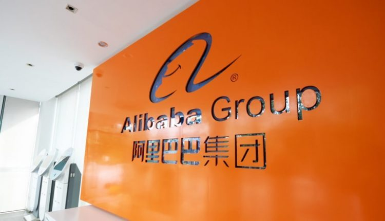 Alibaba and NetEase Kaola deal off the table