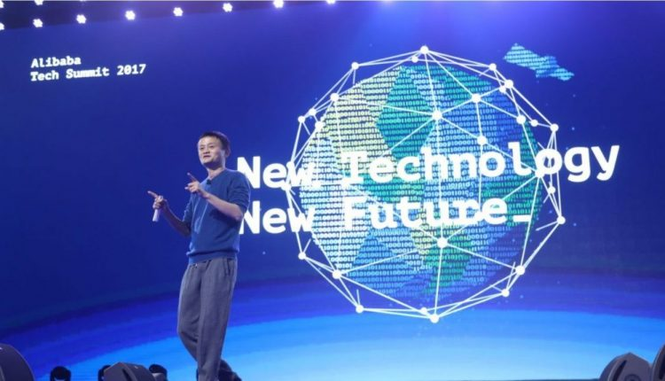 Alibaba invests RMB 3.6 billion in China TransInfo, furthering smart mobility push