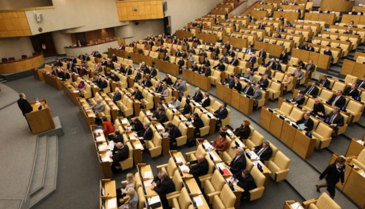 The Russian State Duma will be engaged in the protection of personal data on the Internet