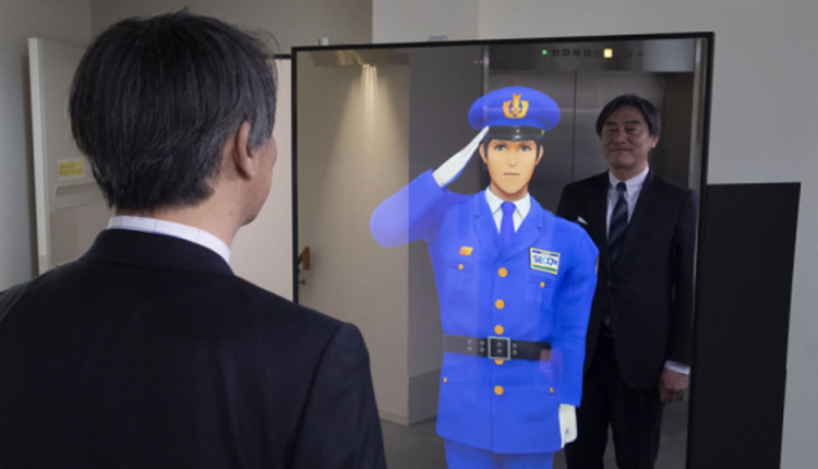 This Virtual Security Guard Looks Like an Anime Character