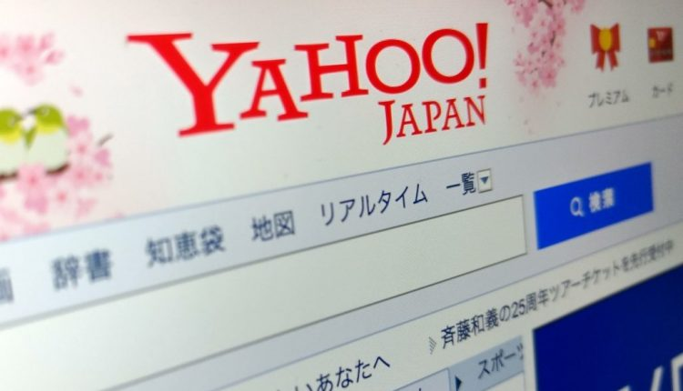 Yahoo Japan-Backed Crypto Exchange Taotao Launches This Week