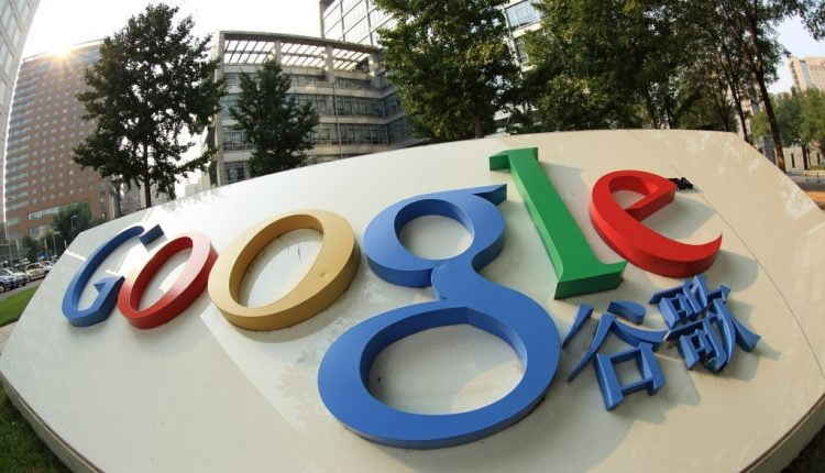 Google rejects employee challenge to China search engine