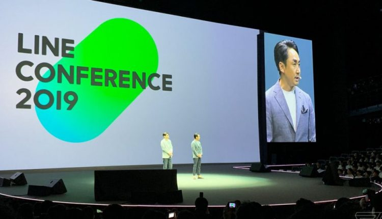 Line introduces opt-in social credit scores for its 80 million Japanese users