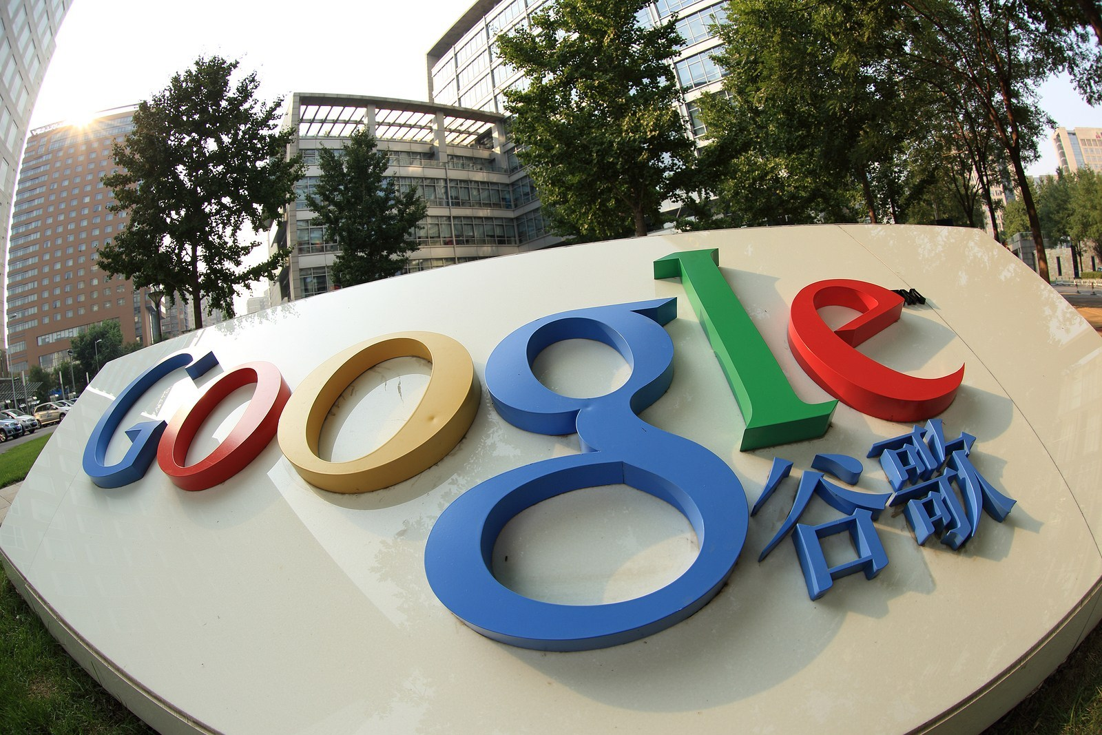 Google rejects employee challenge to China search engine 1