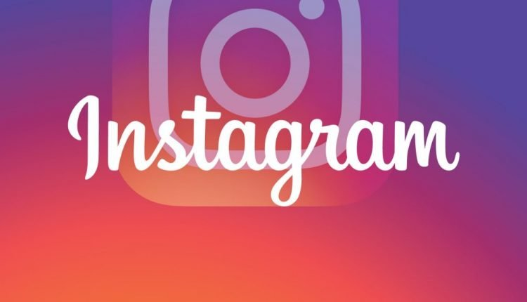 Instagram to start showing ads in Explore tab