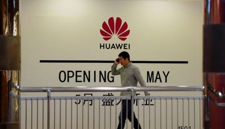 Huawei plans extensive layoffs at its US operations, says WSJ