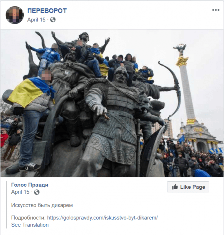Facebook Removed Pages, Groups, Accounts in Thailand, Russia, Ukraine, Honduras 6