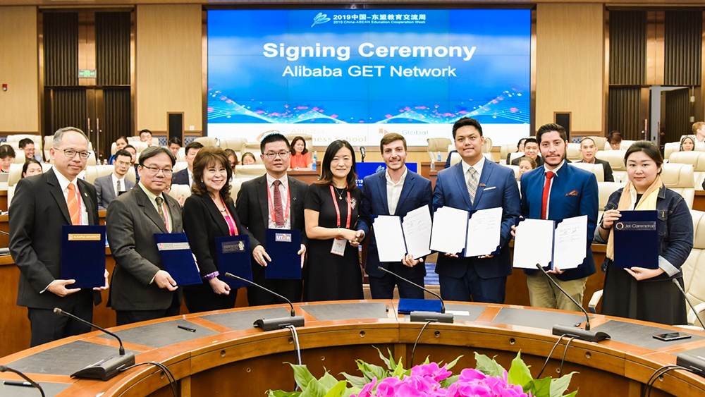 Alibaba Group VP Zhang Yu (centre), with members of the Alibaba GET Network during the 12th Annual China-Asean Education Cooperation Week