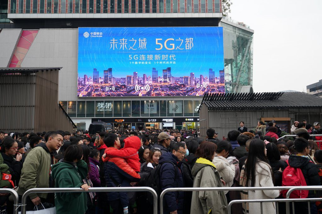 China set to beat North America in 5G investments in 4 years
