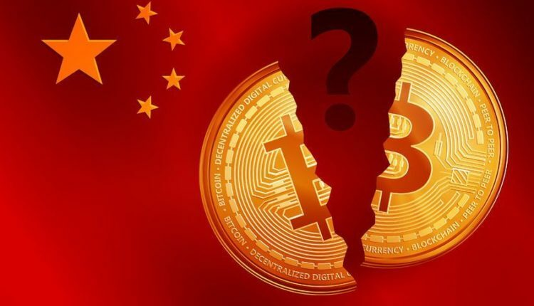 Chinese court recognizes Bitcoin as virtual property, a first