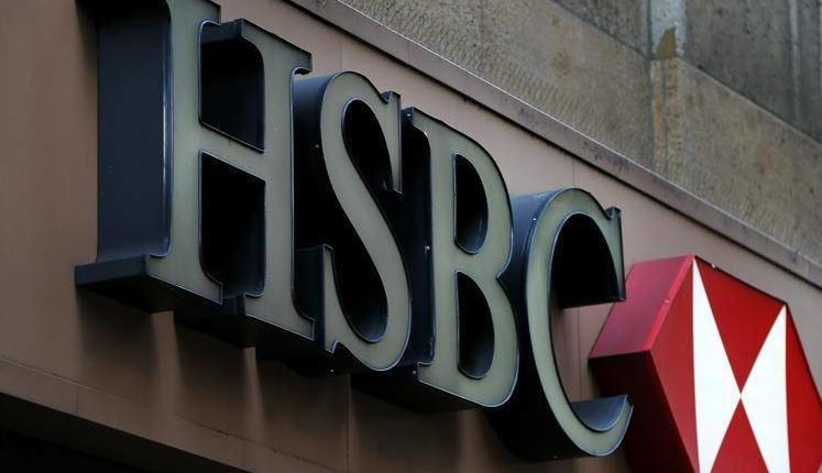HSBC Malaysia launches supply chain platform