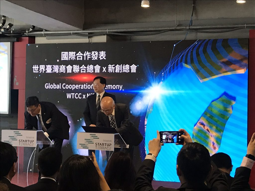 Is Taiwan ready to become a global innovation hub? 1