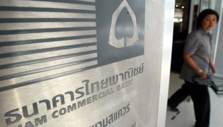 Top Thai bank sees digital platform driving surge in loan growth