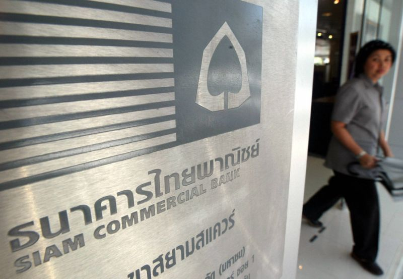 Top Thai bank sees digital platform driving surge in loan growth 1